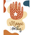 magical card with lettering vector image vector image
