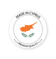 modern made in cyprus label cypriot sticker vector image