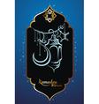 Ramadan Kareem celebration vector image vector image