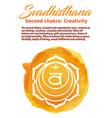 Swadhistana Chakra symbol vector image