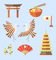 set of japanese culture symbols icons elements vector image vector image