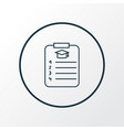 study program icon line symbol premium quality vector image vector image