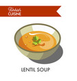turkish lentil soup with parsley in deep bowl vector image vector image