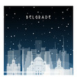 winter night in belgrade night city in flat style vector image vector image