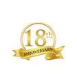 18th anniversary celebration logo vector image vector image