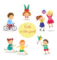 kids children playing in the yard playground vector image vector image