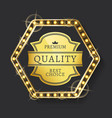 label best shopping product premium vector image