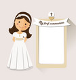 my first communion invitation communion with vector image vector image