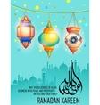 Ramadan Kareem greeting with illuminated lamp vector image vector image