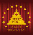 first place reward gold prize champion vector image vector image