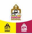 logo sunday school and christian symbols vector image
