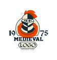 medieval logo premium club 1975 vintage badge vector image vector image