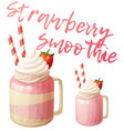 strawberry smoothie dessert icon isolated on white vector image