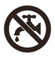 not drinking water vector image