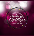 we wish you a merry christmas and happy new year vector image vector image
