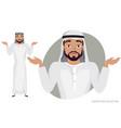 young arab man character doubt no ideas vector image vector image