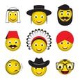Avatar emoticons emoji smiley icons vector image vector image