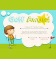 certificate template for golf award vector image vector image