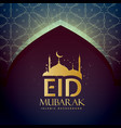 islamic religion eid festival greeting with vector image vector image
