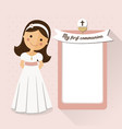 my first communion invitation with message on vector image vector image