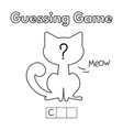 cartoon cat guessing game vector image vector image
