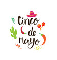 cinco de mayo mexican holiday greeting card hand vector image vector image