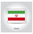 iran independence day design vector image vector image