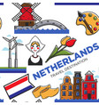 netherlands national symbols seamless pattern vector image vector image