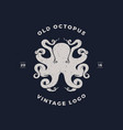 octopus silhouette logo invert vector image