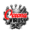 with crown wreath and stylish vector image