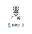 dentist icon dental surgeon doctor therapist vector image vector image