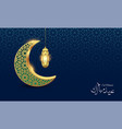 eid mubarok islamic background greeting card vector image vector image