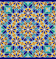 multicolor traditional arabic seamless pattern vector image vector image