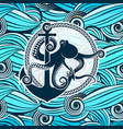 octopus against background stylized sea vector image vector image