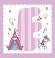 e alphabet letter for kids vector image vector image