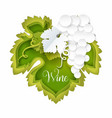 paper cut bunch of white grapes with leaf vector image vector image