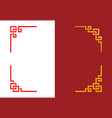 set chinese corner in linear style vector image vector image