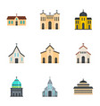 church icons set cartoon style vector image