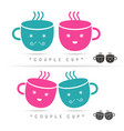 coffee cute cup logo vector image vector image