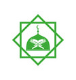 mosque and kuran icon white background vector image vector image