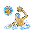 water polo swimmer vector image vector image