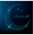 eid al fitr beautiful greeting card with vector image