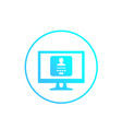 login form authentication icon on white vector image vector image