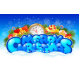 merry christmas cheerful company vector image