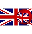 Union Flag On A Sphere vector image vector image