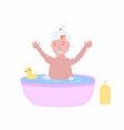 boy bathing in bathtub full foam happy child vector image