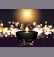 diwali background with bokeh lights vector image vector image