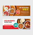 eid mubarak sale banner voucher with food vector image vector image