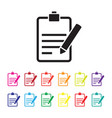 feedback report icon set vector image vector image