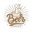 hand drawn beer emblem beer barrel design vector image vector image